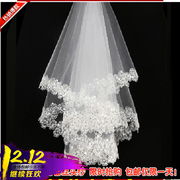 Crystal Love New Korean sequins lace bride wedding veil long white dress accessories