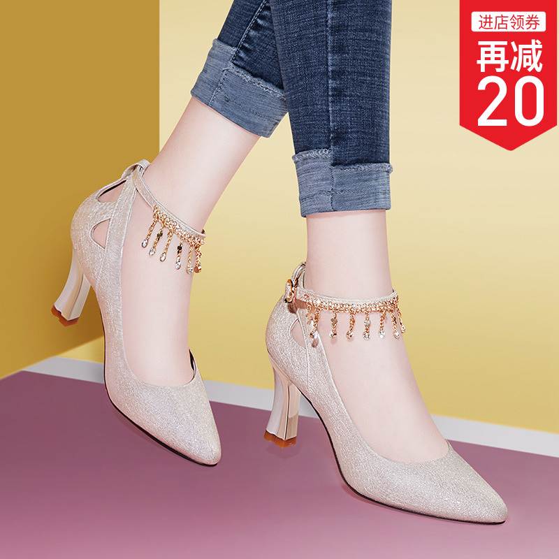 High-heeled Women 2019 New Spring and Autumn Korean Version of Medium-heeled Fine-heeled Single Shoes with Comfortable Softsole