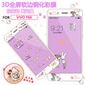 VIVO Y66 phone full screen 3D cartoon tempered steel anti-blue VIVOY66 cute color film