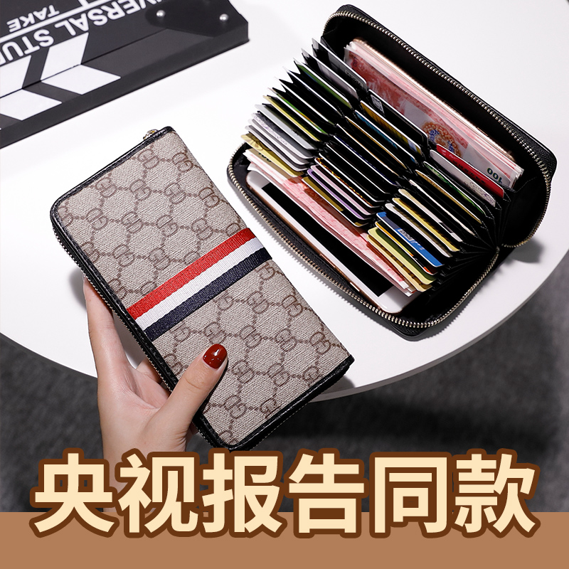 New fashionable Korean driver's license card in 2019 with multi-position, large capacity, anti-theft brush and degaussing man's Wallet