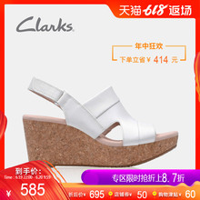 Claks Qile Women's Shoes 2019 New Annadel Ivory Leisure Open-toed, Thick-soled Slope-heeled Sandals for Women