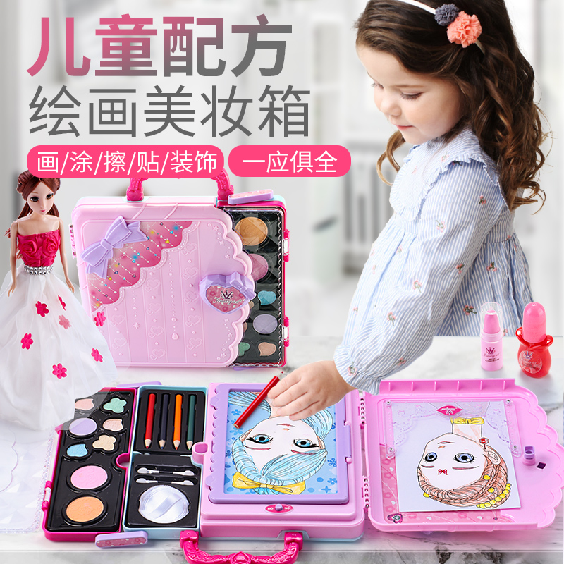 Children's Toys Girls Puzzle Toys Girls 3-4-5-6-7 Years Old Children's Birthday Gifts Baby Little Ling Toys 8