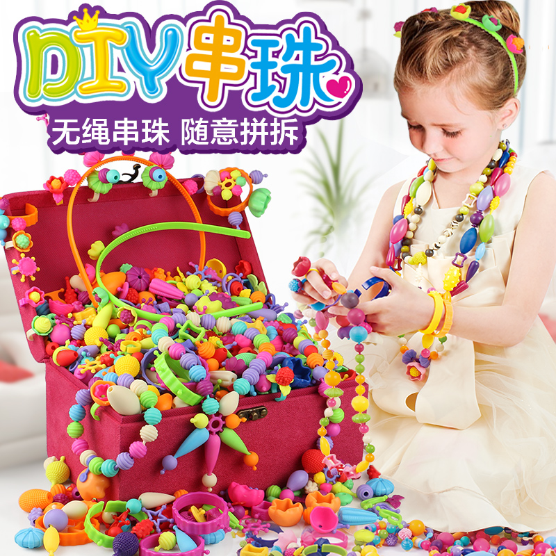 Children's Bead Toy Girls Birthday Gifts for Girls and Babies of Puzzle Children Aged 3-4-5-6-7-8-9-10-12
