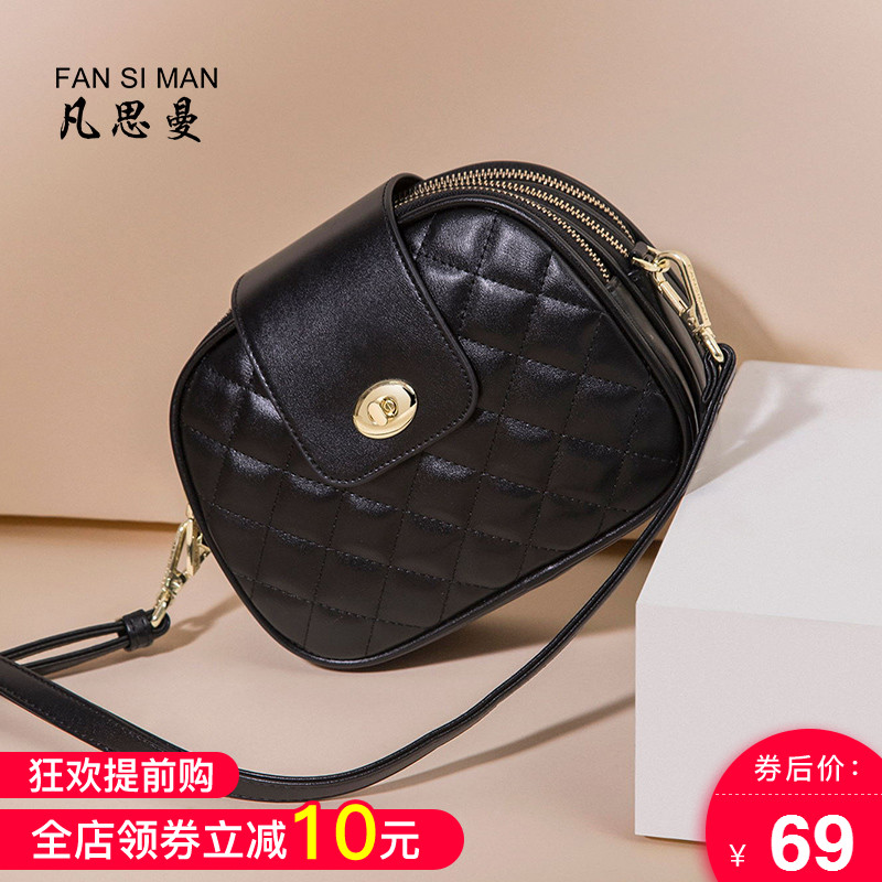 Vansman Girls Bag 2019 New Kind Bag Chao Girls Summer Slant Bag Fashion Single Shoulder Bag Popular Summer Bag Girls