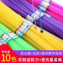 Folding star tube translucent plastic straw stacked rose star tube wish drift bottle lucky star paper
