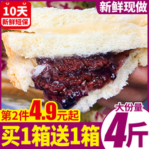 1000 silk purple rice bread Whole box cheese toast Whole wheat Healthy breakfast Cake Snack Instant food Snack food