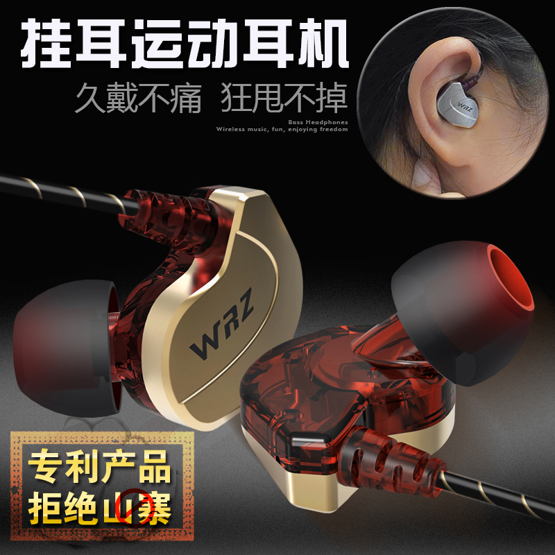 WRZ X6 Applicable Mobile Phone Apple Huawei Op Millet Vivo Ear Computer Girl Student Korean Edition Cute Male Earplug Hanging Ear Running Sports Headphone K Song Eating Chicken Cable High Sound S