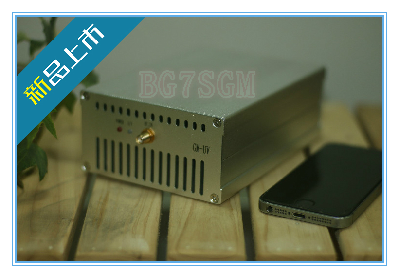 Handstand Power Amplifier 433 Extended Range Power Amplifier Digital FPV Power Amplifier Digital Radio Frequency U-Band Power Radiation Frequency Power Amplifier