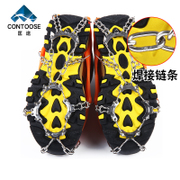 Kuang way outdoor crampons 11 tooth shoe cover stainless steel claw snow ice climbing climbing gear catch spike chain