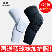 Basketball summer air collision kneepad Leggings extended cellular outdoor sports men and women football running gear
