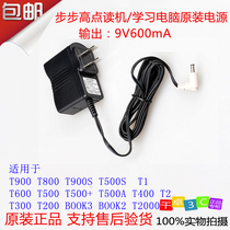 Suitable for backgammon point readers T500S T600 T800 T900 T1 T2 power charger