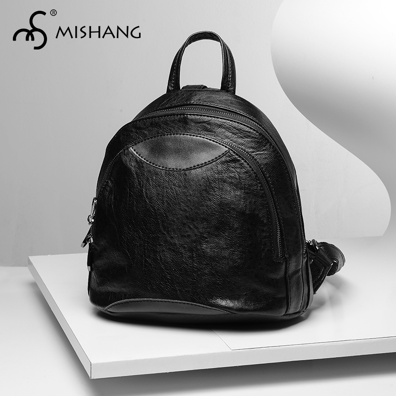 Mi Shang 2018 new leather backpack ladies bag Korean fashion leather mini backpack soft leather simple