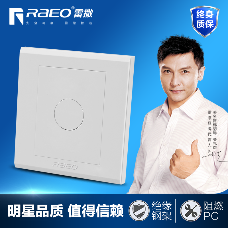 Genuine type 86 concealed touch delay induction white elegant switch socket panel corridor LED touch switch