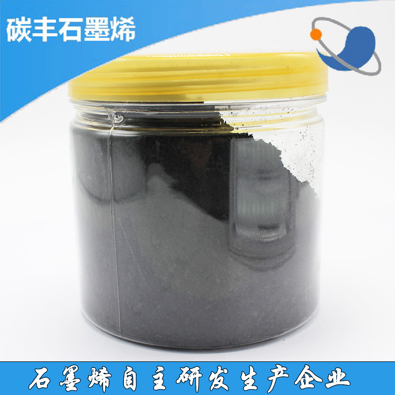 Graphene Battery Materials Industrial grade mass production of conductive and thermal multilayer graphene powder 180 yuan/30g