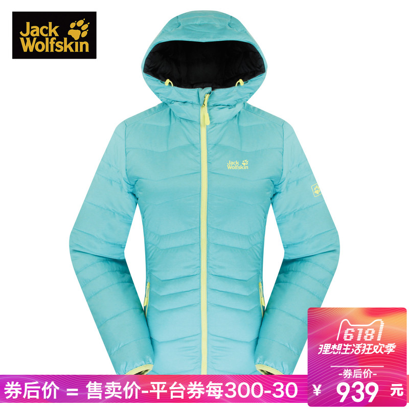 JACKWOLFSKIN Wolf's Claw Female Style Wears Warm Down Suit 5009501 on both sides in Autumn and Winter