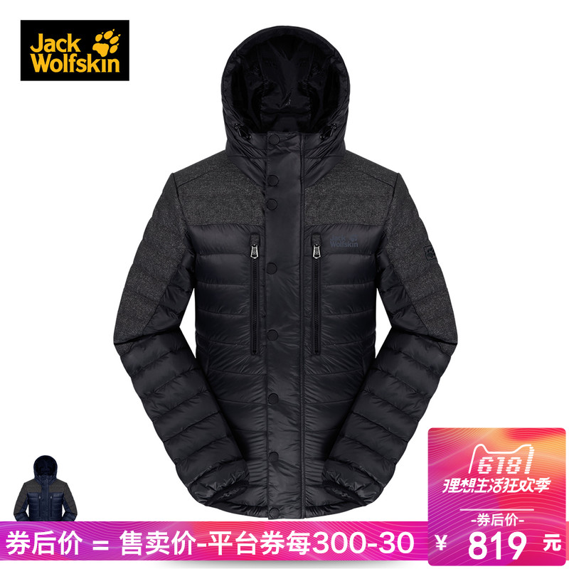 JACKWOLFSKIN Wolf's Claw Men's Outdoor Light and Warm Down Garment 1203431 in Autumn and Winter