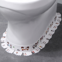 Туалет наклейка декоративные края водонепроницаемая паста туалет писсуар пасты базы анти-плесень анти-фолинг края разрыв пасты