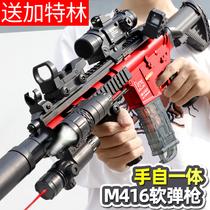 Childrens soft bullet gun m416 assault gun electric hand self-contained boy gun toy simulation eating chicken full equipment