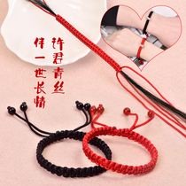 Shake the same head 髮 the 錬 woven red rope homemade hand rope DIY hand-woven material couple gift