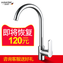 304 Stainless Steel Kitchen Faucet Household Washing Pot Faucet Cold and Hot Water Tank Hand Washing Pool Copper Single Cold Water Valve