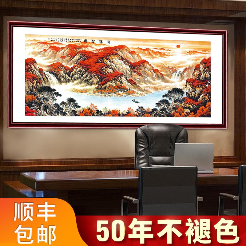 Chinese Landscape Painting Living Room Recruitment Decoration Painting Office Fengshui hangs paintings on mountains and takes the lead in gathering treasure basin murals