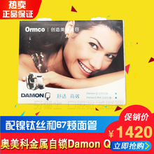 Ormco self-locking bracket Damon Q metal self-locking bracket orthodontic bracket