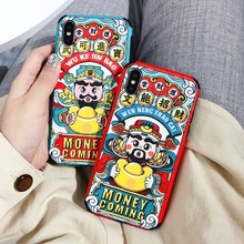 Silicone Q Edition Text Apple X Mobile Shell Cartoon Creative iPhone 6s/7p/8plus Wealth God Anti-falling Soft Shell 7