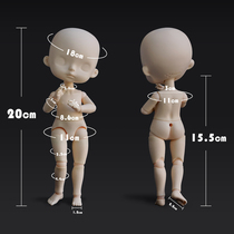Monst savage baby joint voxel SD simulation doll genuine spherical BJD rubber doll Tanabata gift