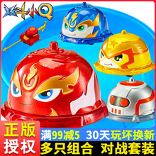 Xuandou Little Q Gyro Toy Fourth Generation Alloy Plate Yan Small Fire and Thunder Bombardment Black Lacquer Children's Combat Disk Set