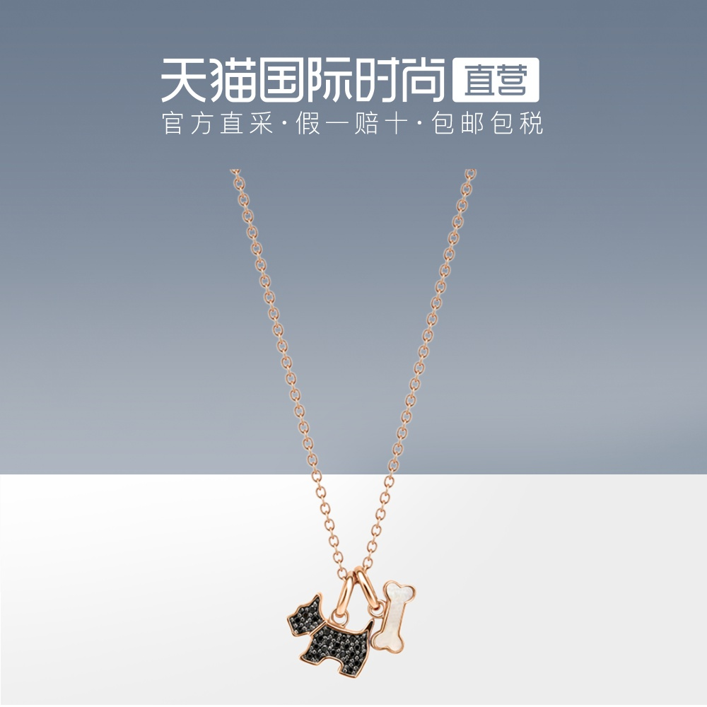 Agatha / Agatha S925 Silver Necklace female puppy pendant simple and versatile jewelry female clavicle chain female new style