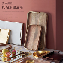 Wooden tray rectangular American solid wood fruit plate home porch key plate living room coffee table storage plate decoration