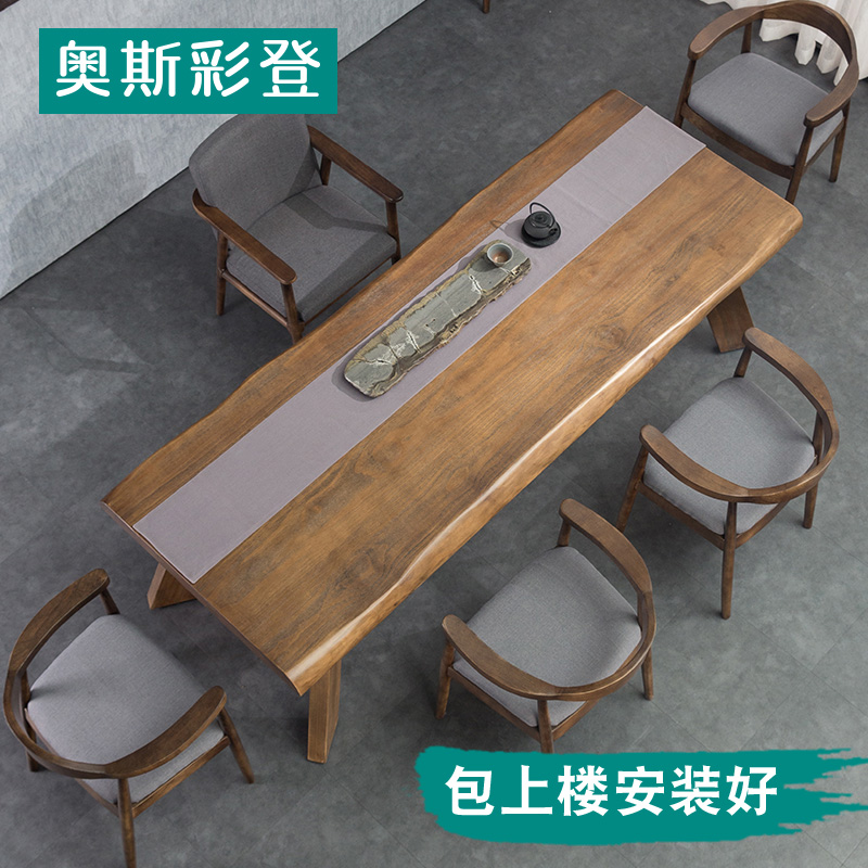 Solid wood big board tea table new Chinese Zen home living room big tea table and chair combination office wood kung fu tea