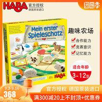 HABA Imported Kindergarten Toy Children's Early Education Educational Intelligence Desktop Parent-Child Logic Interactive Game Interesting Farm in Germany