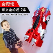 Wall Climbing Vehicle Remote Control Vehicle Toy Boy 10-year-old 4-wheel 8 Charged Motor Racing Vehicle 12 Suction Wall Children's Toy Vehicle 7