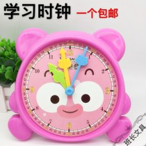 Class leader stationery clock recognition clock toy recognition learning kindergarten children time clock teaching clock