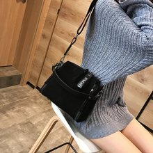 Bucket bag female 2018 new trend ins ultra hot Korean