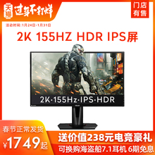 Asustek vg27aqe vg279q 27 inch IPS desktop computer 2K electric competition 144hz display HDR small King Kong 155hz display rotary lifting DP screen HDMI wall mountable