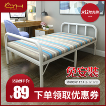 Folding bed linen man Lunch Break office nap simple portable home escort rental adult double board iron bed