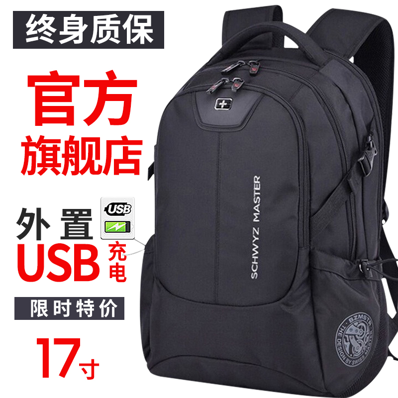 [The goods stop production and no stock]Swiss Sergeant Knife Shoulder Bag Business Men Leisure Women Travel Large Capacity Bookbag Computer Swiss Army Knife Backpack