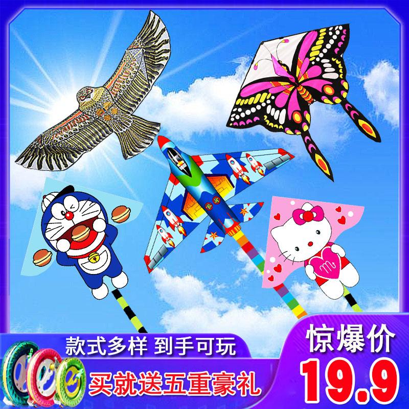 风筝儿童微风易飞初学者2021年新款大人专用大型高档潍坊风筝卡通