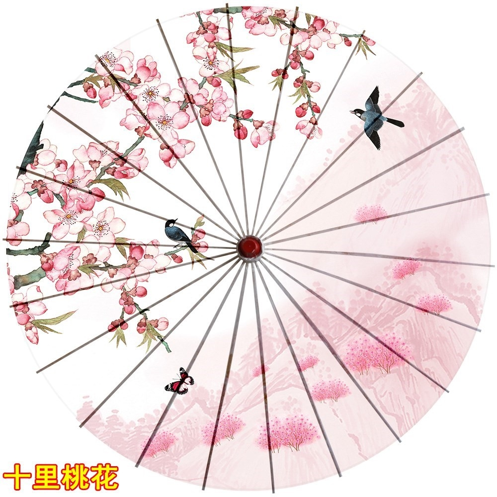 Baoyou Classical COS Oil-paper Umbrella, Umbrella Walking Show, Projects, Umbrella Performing, Dance Umbrella, Chinese Wind Hanging Roof Decorative Umbrella