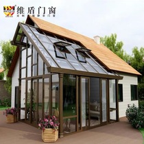 Weiding broken bridge aluminum doors and windows Nanjing Shanghai villa greenhouse exposed glass room aluminum alloy shade room custom
