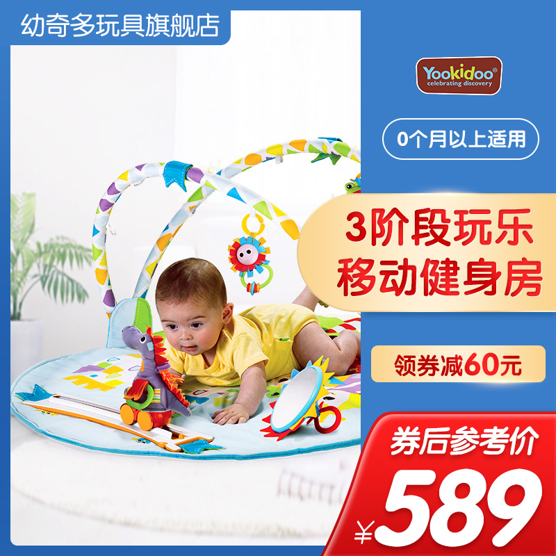 Youkido Yookidoo Music Game Blanket Baby IQ Toy Crawling Mat Fitness Frame Toy Blanket