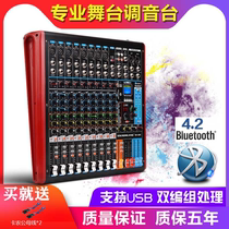 HALFSun/Film Giant SOUNDHUANG608 Road 12 Road 16 Road Professional Stage Mixer Wedding Performance Reverberation Effect Bluetooth Double Marshalling USB Balanced Digital Mixer Board