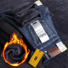 jeans trendy brand jeans men's loose straight leg autumn and winter plus velvet thick warm pants high-end casual plus size