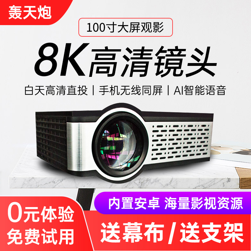 Boom sky gun w9s projector Home small portable projector HD 1080p home wifi wireless home theater 4k projector Mobile phone wall cast 3d TV projection Mobile phone all-in-one machine