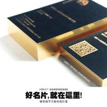 Визитная карточка утолщенная на заказ индивидуальный дизайн Высококачественный бизнес креативное бронзирование рельефный отступ рельефный шрифт Брайля Пинг Визитная карточка страховой финансовой компании Черный Пномпень личность бесплатный дизайн