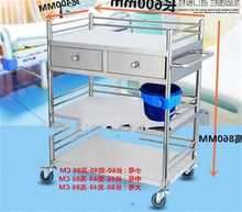 Pull cart wound cart rack laboratory equipment cart office