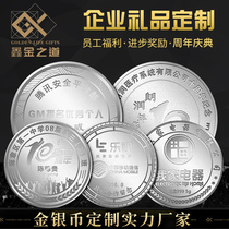 Silver coin custom 999 sterling silver commemorative coin Employee entry Silver lettering Crystal ornaments Anniversary gift gold coin