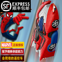Manwei Genuine Spider-Man Children's Toy Remote Control Vehicle Charging Wall Climbing Vehicle Wall Suction Toy Boy 3-10 years old CX